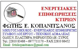 epitheoritis