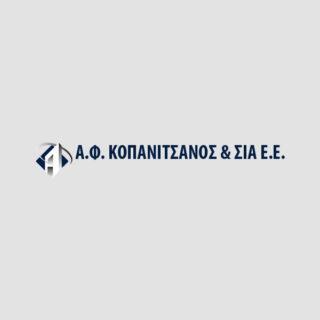 Φώτης Ε. Κοπανιτσάνος